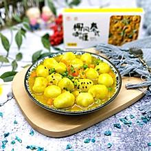 咖喱鱼丸#安记咖喱快手菜#