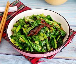 豆豉鱼小白菜的做法