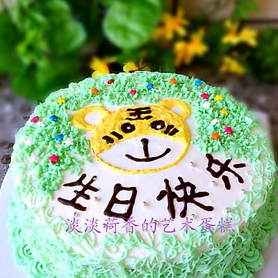 小老虎生日蛋糕