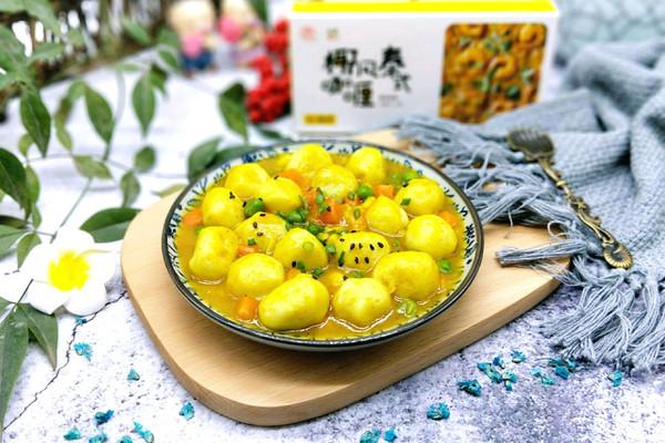 咖喱鱼丸#安记咖喱快手菜#的做法