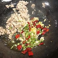 开胃下饭菜,巨好吃的家常鱼香茄子煲的做法图解5
