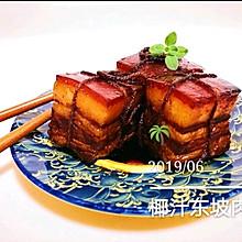 椰汁东坡肉