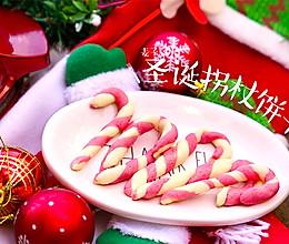 小红锅烤圣诞饼干,今年要给孩子一个仪式感满满的圣诞节!的做法