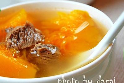 南瓜牛肉汤