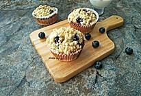 酥粒蓝莓蛋糕#童年不同样,美食有花样#的做法