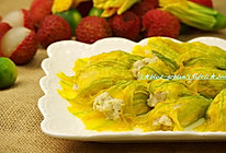 ☆★蓝冰滢的厨房汇——吃得到的美丽 酿南瓜花☆★  的做法