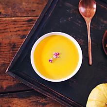 秋季专属无糖南瓜栗子牛奶浓汤可做辅食