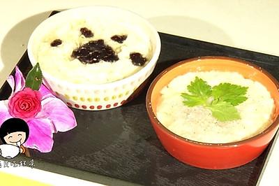 蓝莓豆腐花 虾皮豆腐羹