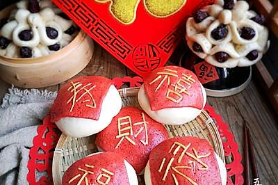 五福蜜豆包#钟于经典传统味#