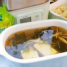 营养晚餐【海带豆腐汤】+【 蒸饺】+【椒香鸡腿】