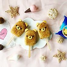 #安佳儿童创意料理#轻松熊雪糕饭团