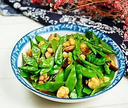 荷兰豆香菇炒虾仁的做法
