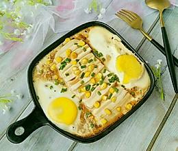 如玉豆腐抱蛋#松下多面美味#的做法
