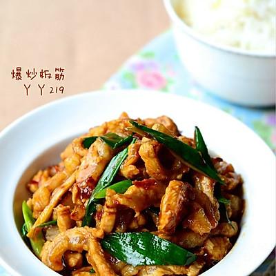 【爆炒板筋】——快手解馋下饭菜