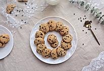 美味的巧克力豆软饼干的做法