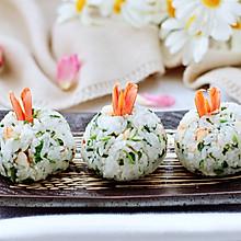 #换着花样吃早餐#香椿红虾饭团