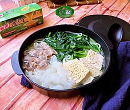 肥牛蔬菜煲的做法