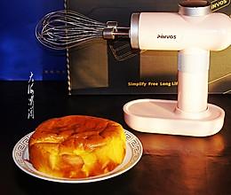 #元宵节美食大赏#蜂蜜凹蛋糕原来做法这么简单,看一遍你也会做的做法