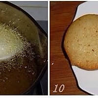 炸冰淇淋的做法图解3