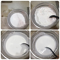 广州传统白糖糕的做法图解3