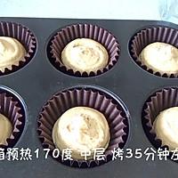焦糖奶酪 cupcake 杯子蛋糕 (视频菜谱)的做法图解11