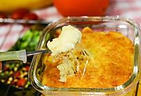 芝士焗地瓜✧宝宝版#美味烤箱菜,就等你来做!#的做法