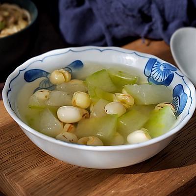 冬瓜莲子汤(无油)