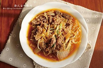 韩式金针肥牛