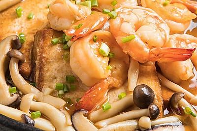【虾仁菌菇烩豆腐】用这个方法吃豆腐,米饭闻风丧胆!