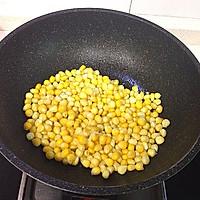 咸蛋黄玉米粒的做法图解6