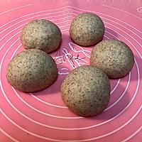 #硬核菜谱制作人#低卡黑麦豆乳贝果&萌物小太阳煎蛋的做法图解5