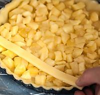 肉桂苹果派#松下烘焙魔法世界#的做法图解22