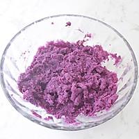 紫薯南瓜月饼的做法图解8