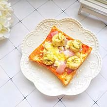 #快手又营养,我家的冬日必备菜品#5分钟搞定的蔬菜吐司披萨