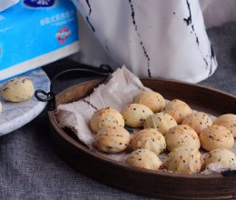 黑芝麻麻薯面包#厨房好帮手#的做法