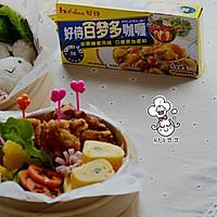 日式咖喱炸鸡便当#咖喱萌太奇#的做法图解42