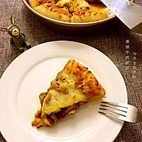 黑椒牛肉披萨的做法图解21