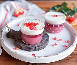 #入秋滋补正当时#自制秋日限定茶饮❗酸奶红石榴玫瑰冻❗的做法
