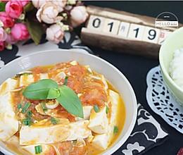 西红柿渍豆腐#Hello baby#新年健康减脂素菜#的做法