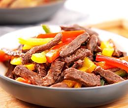 色彩鲜亮饱满的牛肉菜,孩子爱吃的——彩椒牛柳【孔老师教做菜】的做法