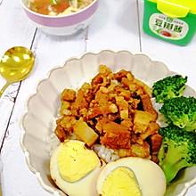 #一勺葱伴侣,成就招牌美味#超费白米饭的台式卤肉饭