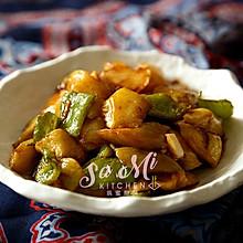 地三鲜(东北传统名菜)