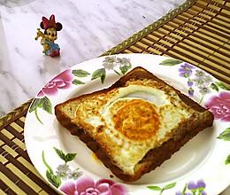 #秋天怎么吃#煎鸡蛋土司的做法