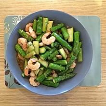 蒜香鲜虾芦笋