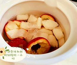 山楂消食汤的做法