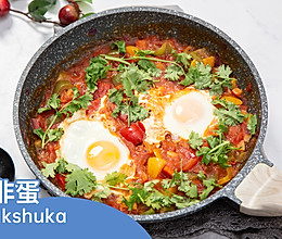 【北非蛋】网红中东菜,简单但是好吃!的做法