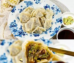 #换着花样吃早餐#当南方人爱上饺子后❤️香椿猪肉饺子❤️的做法