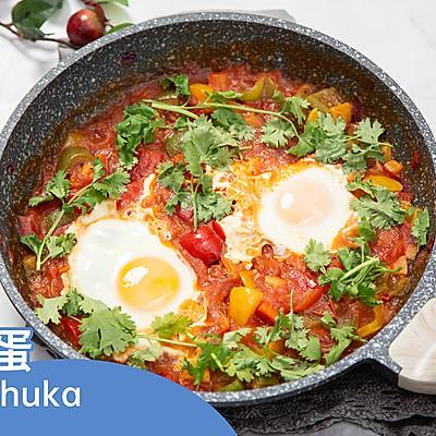 【北非蛋】网红中东菜,简单但是好吃!