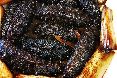 美食记之八:葱烧海参