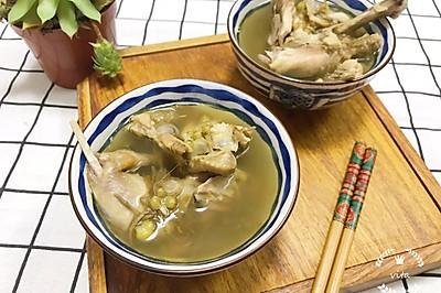 西洋参百合绿豆炖乳鸽-清热解毒